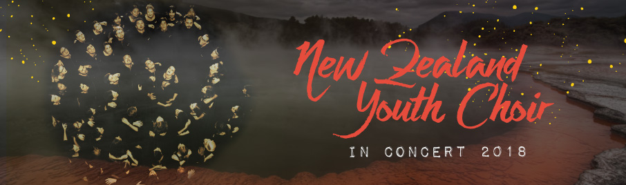 NYYC-2018-homepage